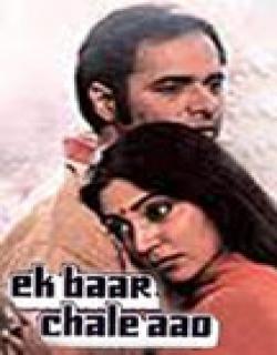 Ek Baar Chale Aao (1983) - Hindi