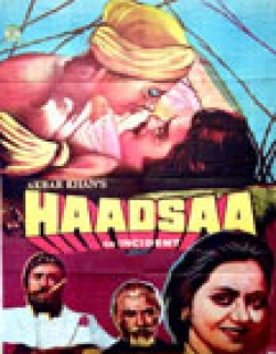 Haadsaa Movie Poster