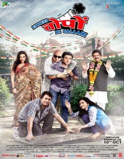 Ekkees Toppon Ki Salaami (2014) - Hindi