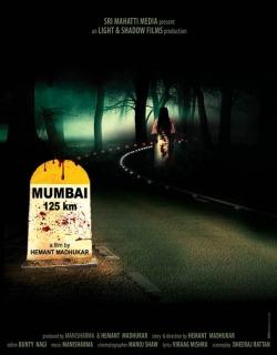 Mumbai 125 KM 3D (2014) - Hindi