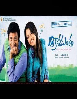 Aakasamantha (2009)