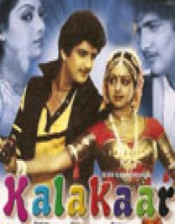Kalakaar (1983) - Hindi