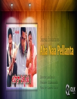 Aha Naa Pellanta Movie Poster
