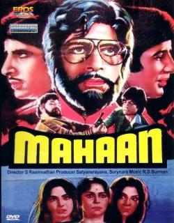 Mahaan (1983) - Hindi