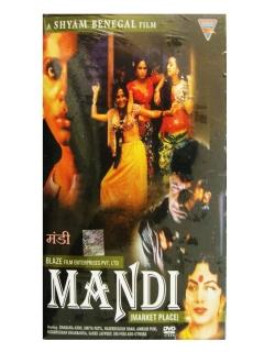 Mandi (1983) - Hindi