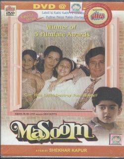 Masoom (1983) - Hindi