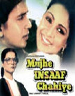 Mujhe Insaaf Chahiye (1983) - Hindi
