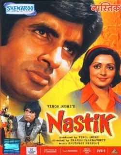 Nastik (1983) - Hindi