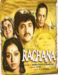 Rachna (1983) - Hindi