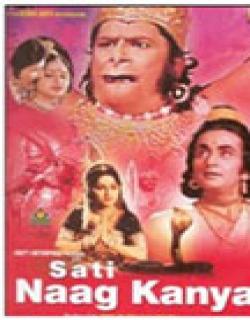 Sati Naag Kanya (1983) - Hindi