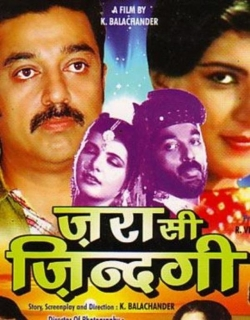 Zara Si Zindagi Movie Poster