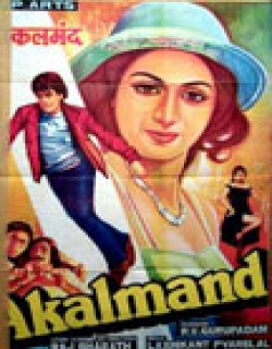 Akalmand (1984)