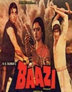 Baazi (1984) - Hindi