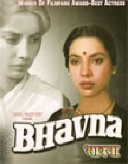Bhavna (1984) - Hindi