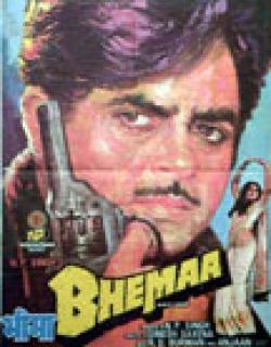 Bhemaa (1984) - Hindi