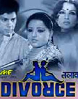 Divorce (1984) - Hindi