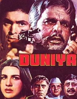 Duniya (1984) - Hindi