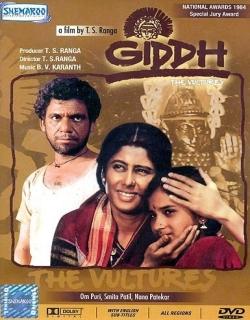 Giddh Movie Poster