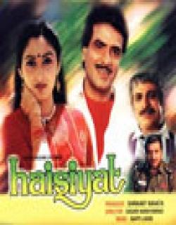Haisiyat (1984) - Hindi