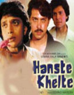 Hanste Khelte Movie Poster