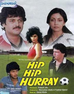 Hip Hip Hurray (1984) - Hindi