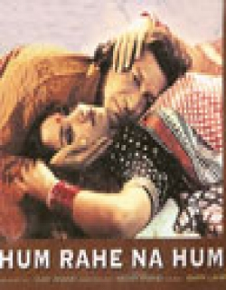 Hum Rahe Na Hum (1984) - Hindi