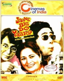 Jaane Bhi Do Yaaron (1983)