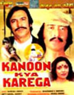 Kanoon Kya Karega (1984) - Hindi