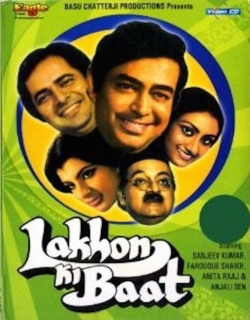 Lakhon Ki Baat (1984) - Hindi