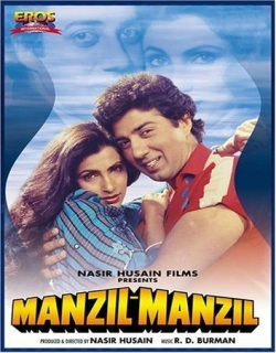 Manzil Manzil (1984)