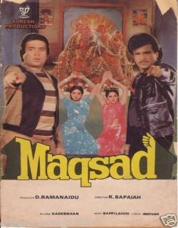 Maqsad (1984) - Hindi