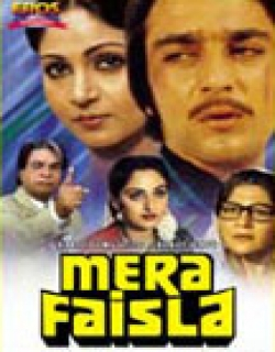 Mera Faisla (1984) - Hindi