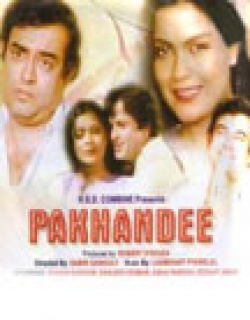 Pakhandi (1984) - Hindi
