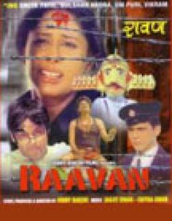 Raavan (1984) - Hindi