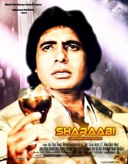 Sharaabi (1984) - Hindi