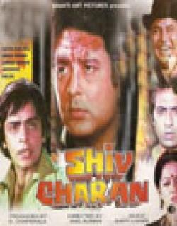 Shiv Charan (1984) - Hindi