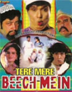 Tere Mere Beech Mein (1984) - Hindi