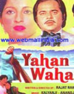 Yahan Wahan Movie Poster