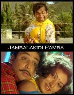 Jamba Lakidi Pamba (1993) - Telugu