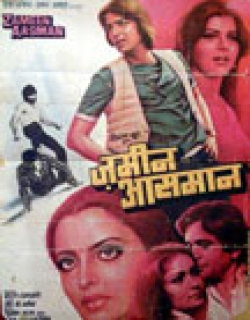 Zameen Aasman Movie Poster