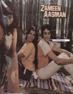 Zameen Aasman (1984) - Hindi