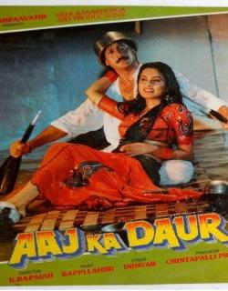 Aaj Ka Daur (1985)