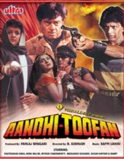 Aandhi-Toofan (1985)