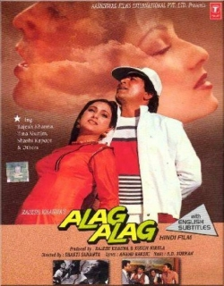 Alag Alag (1985)