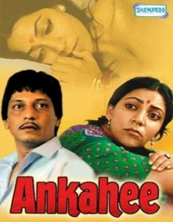 Ankahee (1985)