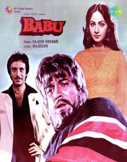 Babu (1985) - Hindi