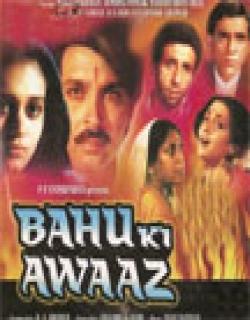 Bahu Ki Awaaz (1985) - Hindi