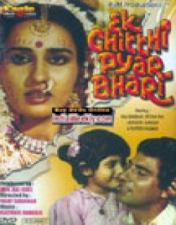 Ek Chitthi Pyar Bhari (1985) - Hindi
