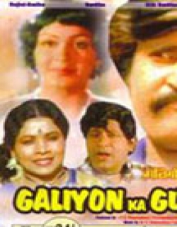 Galiyon Ka Gunda Movie Poster