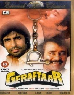 Geraftaar (1985) - Hindi